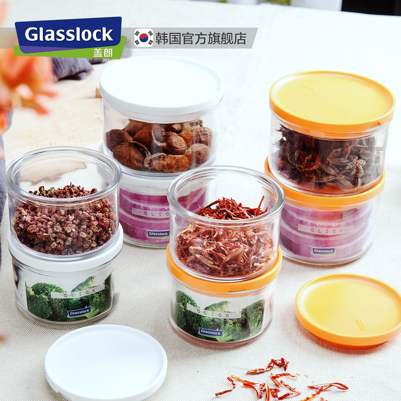 Glasslock韓國玻璃罐透明瓶子食品酵素蜂蜜檸檬百香果帶蓋儲物罐