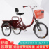 Tricycle for the elderly, small middle-aged and elderly people, lightweight and portable, pedal tricycle, adult bicycle, cargo