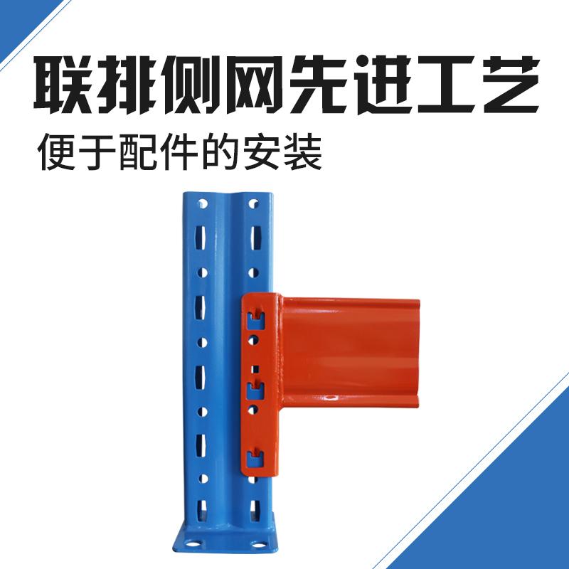 固特优重型托盘货架大型仓库仓储厂房库房金属模具架承重加厚3吨
