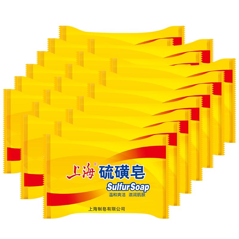 上海硫磺皂85g*20块组合装 洗澡沐浴皂洗手皂 - 图3