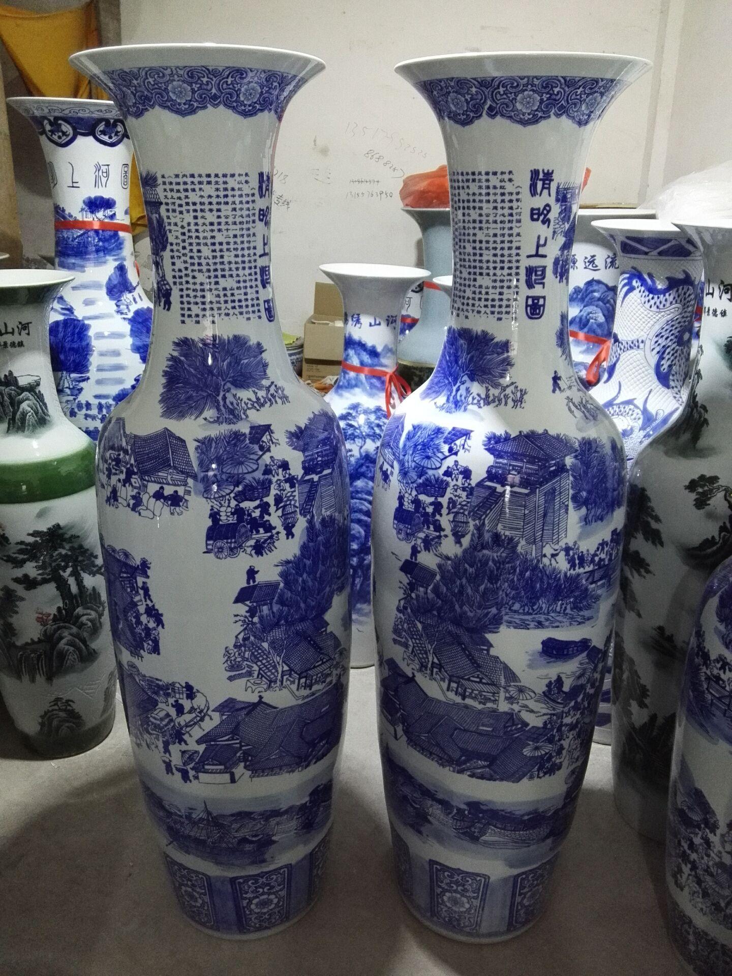 落地大号仿古清明上河图青花瓷瓶酒店客厅摆件 景德镇陶瓷器花瓶