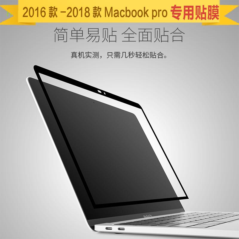 Moshi摩仕蘋果Macbook Pro13/15寸防眩光螢幕保護膜touch bar貼膜
