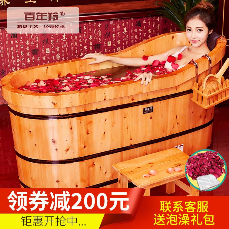 香柏木桶浴桶 熏蒸泡澡实木桶沐浴洗澡盆浴缸成人大人木质家用