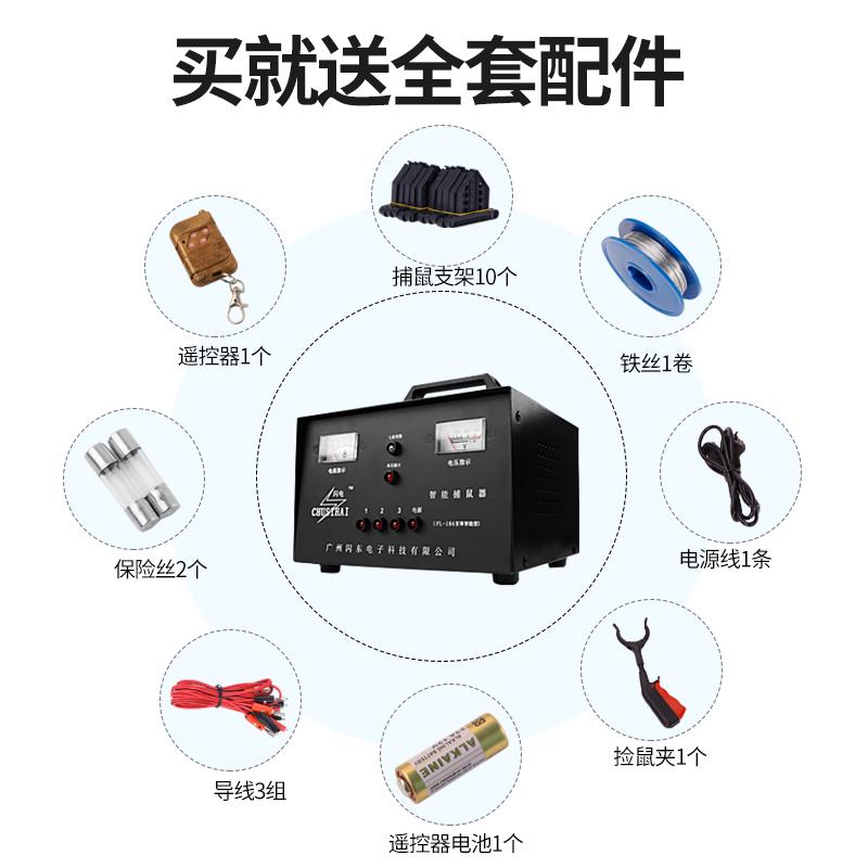 电子抓捉老鼠夹全自动笼子神器 220v 捕鼠器家用高压灭鼠电猫 2500V