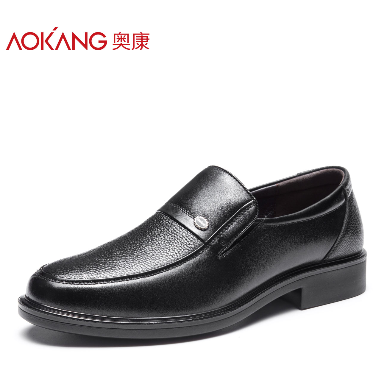 奥康旗舰店官方男鞋一脚蹬套脚皮鞋男士真皮商务休闲鞋舒适爸爸鞋