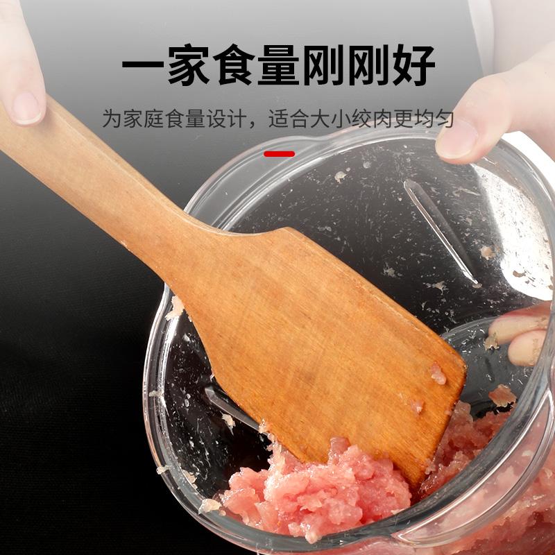 汉佳欧斯多功能绞肉机家用电动小型肉馅碎菜器打蒜搅拌料理辣椒机