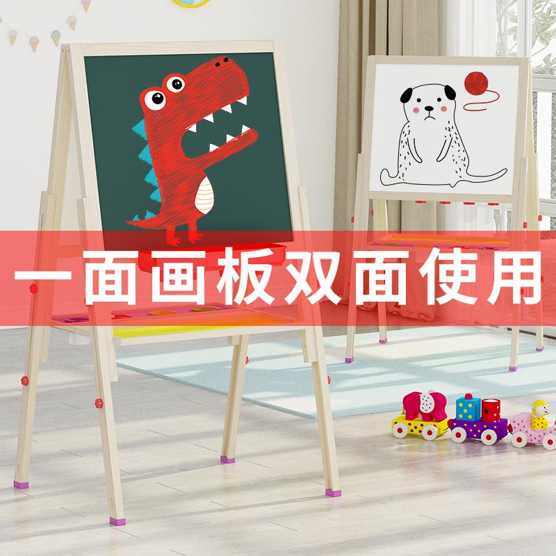 儿童画画板支架式小黑板家用宝宝无尘涂鸦写字白板小学生磁性幼儿