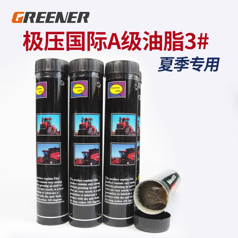绿林高温黄油润滑油黄油弹工业润滑脂黄油弹/轴承挖机械锂基脂3号