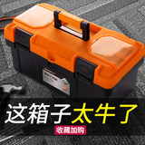 Greenwood metal toolbox plastic household storage box multifunction portable electrical box iron box Small Medium Large