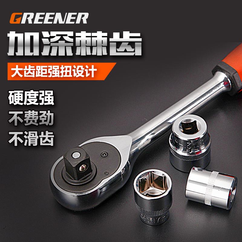 汽修工具套装套筒扳手套装汽车全套万能修车工具大全箱多功能小飞