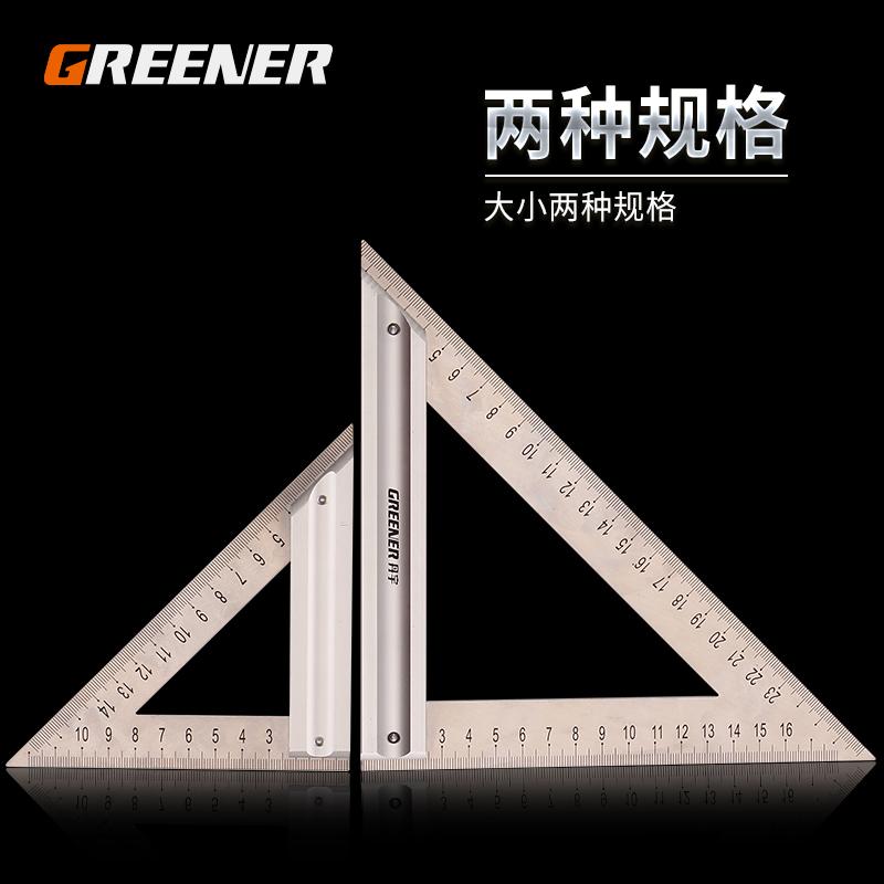 绿林三角尺不锈钢90度加厚角尺拐尺木工钢板尺45°铝合金测量靠尺