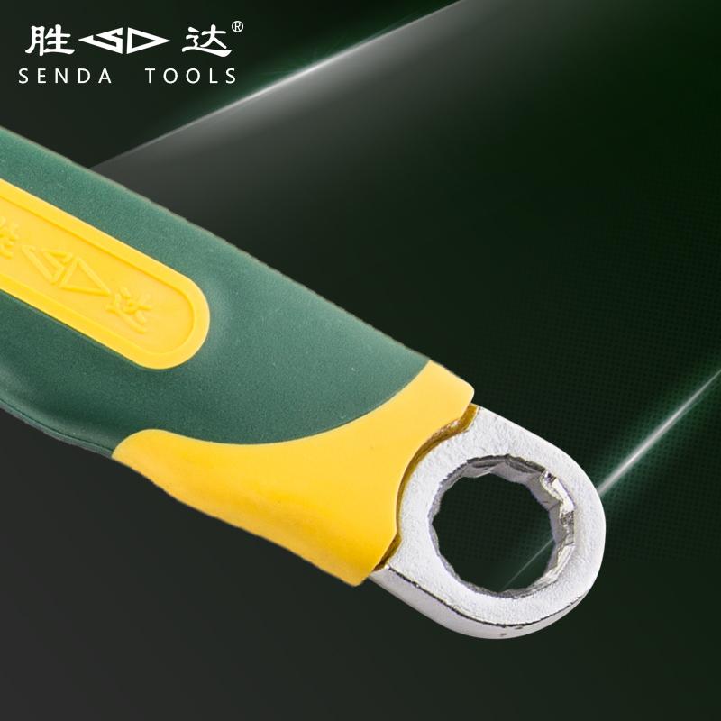 胜达工具 多功能中间塑柄活扳手大开口公制活动扳手 管钳式扳手