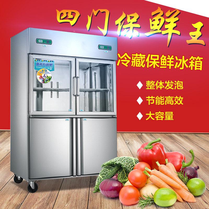 韩迪商用四门冰箱冷柜商用冰柜双机双温立式冷冻厨房柜冷藏展示柜