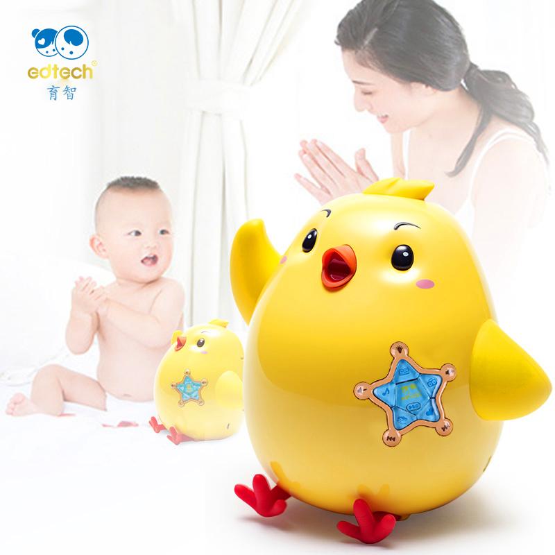 智能小鸡叫叫儿童故事机学习早教机播放器0-3岁可充电下载胎教机