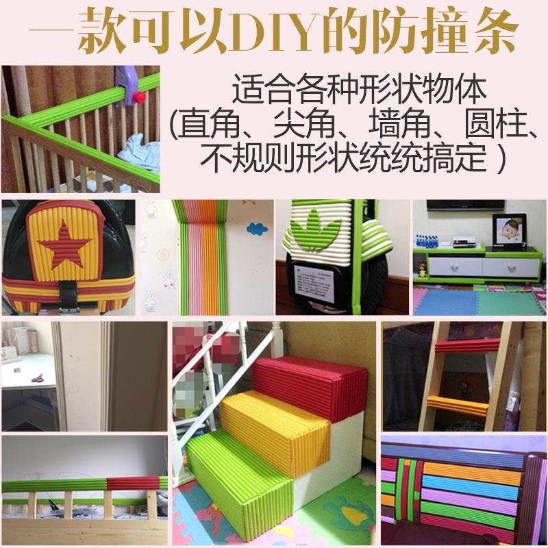 宝宝防撞条加宽加厚儿童桌边保护U型墙角婴儿防护条幼儿园护角条
