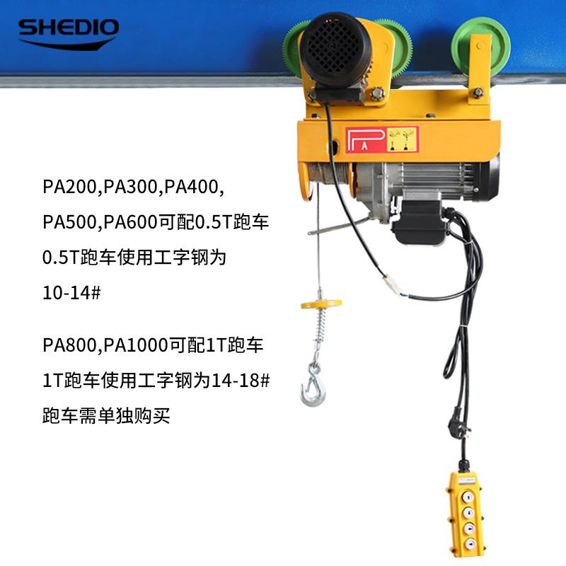 电动葫芦家用小吊机220V微型电动葫芦卷扬机单相提升机装修吊机