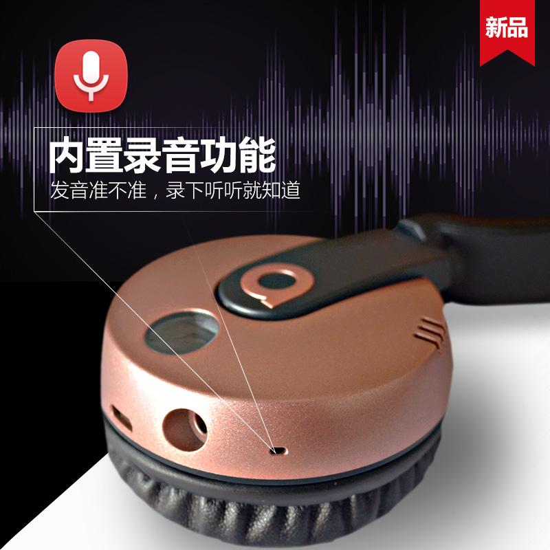 艾本B18蓝牙头戴式手机音乐耳麦插卡重低音游戏可线控MP3运动耳机