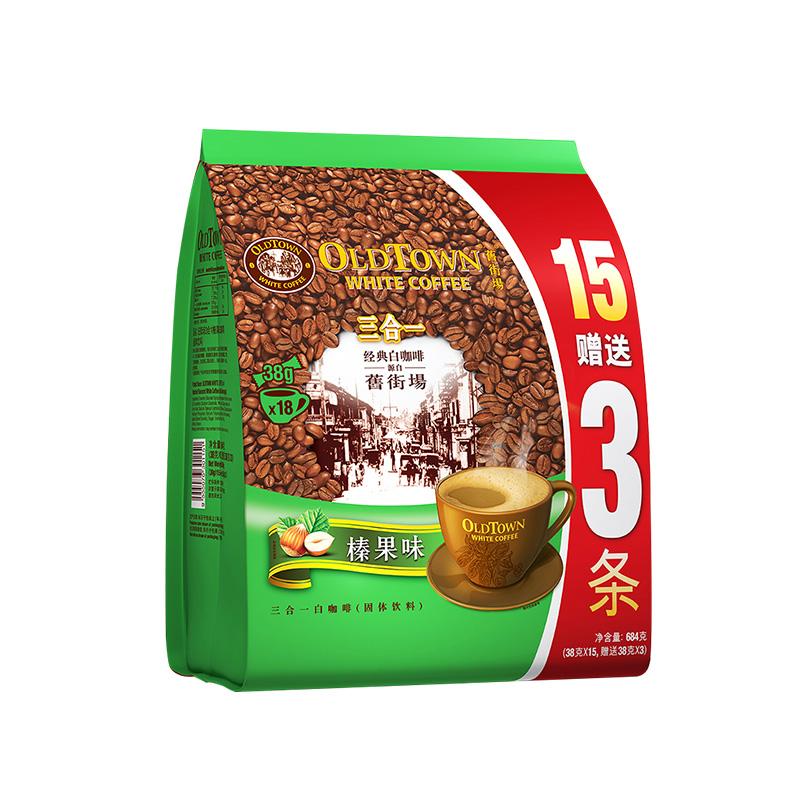 新日期马来西亚进口旧街场榛果香浓三合一速溶白咖啡粉570g条装【图5】