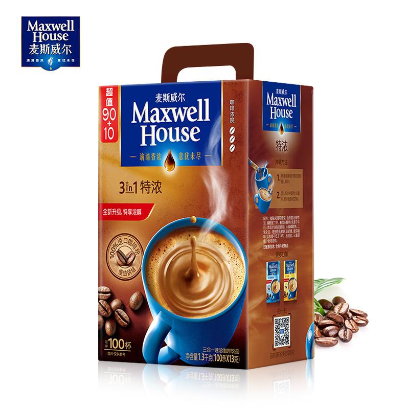 新品装麦斯威尔咖啡特浓三合一即溶速溶咖啡粉100条装礼盒装