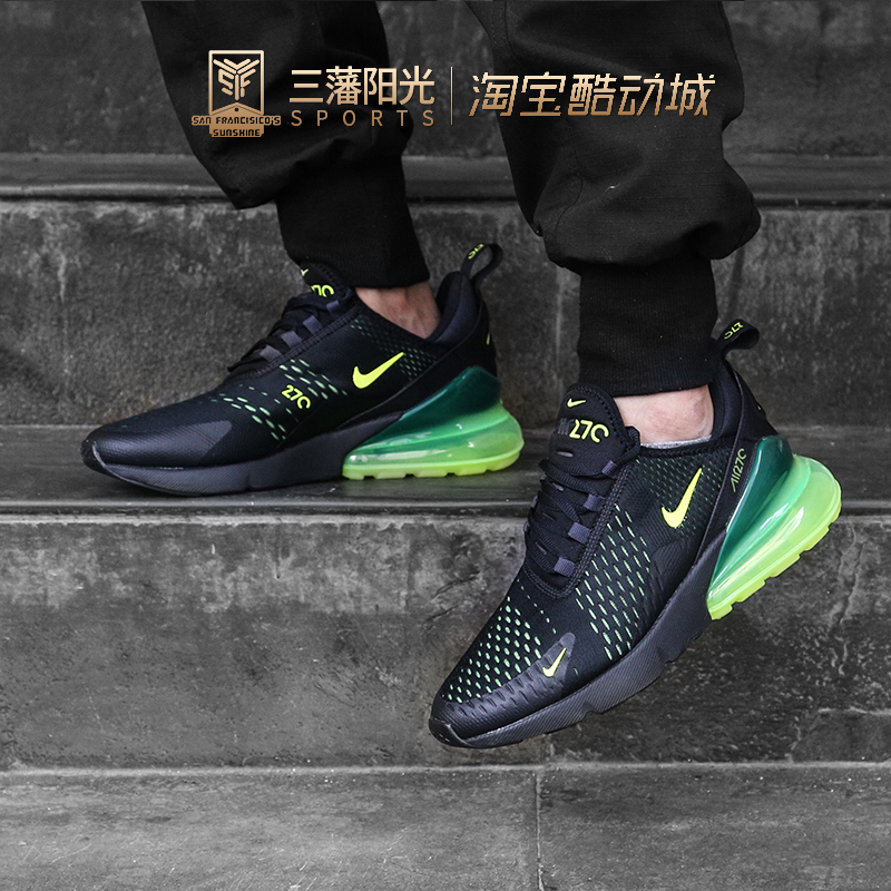 "Nike Air Max 270 ""Ocean Bliss"" | AH6789 400 | Sneakerworld.dk"
