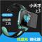 适用小天才电话手表z32钢化膜莫小天才四代z3屏保护套钢化膜蓝光