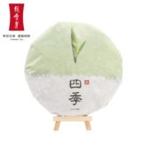 Green Snow Bud Fuding White Tea 2014 White Peony Shoumei Old White Tea Cake 300g Buy 5 Get 1 Free