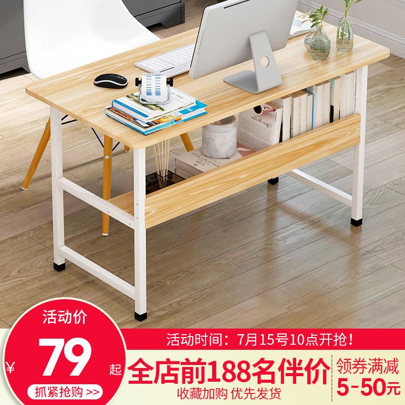 電腦桌臺式桌 簡易桌子臥室簡約書桌家用寫字桌學生筆記本辦公桌