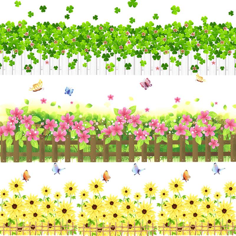 幼儿园环境布置踢脚线墙角线墙贴纸自粘墙壁纸贴画墙面装饰3d立体