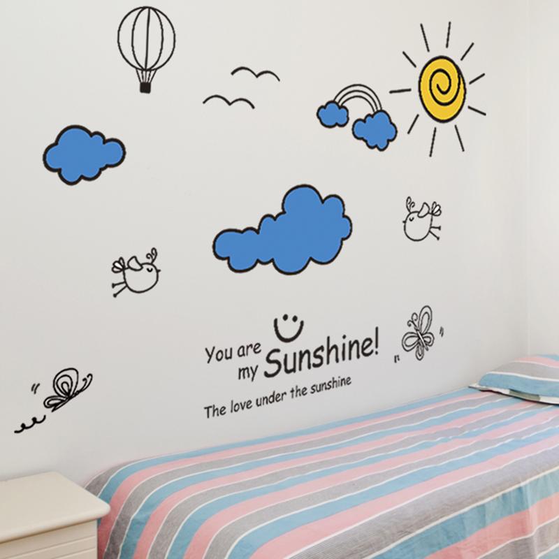 牆貼紙貼畫ins兒童房間臥室宿舍寢室佈置幼兒園教室牆面牆壁裝飾