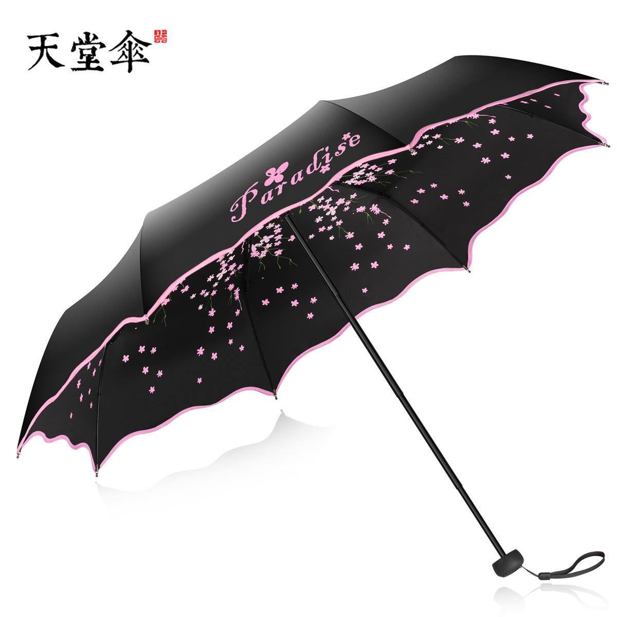天堂伞防晒防紫外线遮阳伞女太阳伞女神黑胶小清新两用晴雨伞折叠