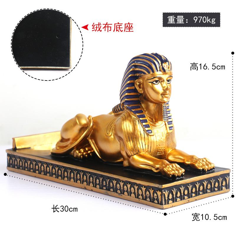 阿努比斯神猫神人面狮身埃及酒架葡萄酒架红酒座古工艺品家居摆件