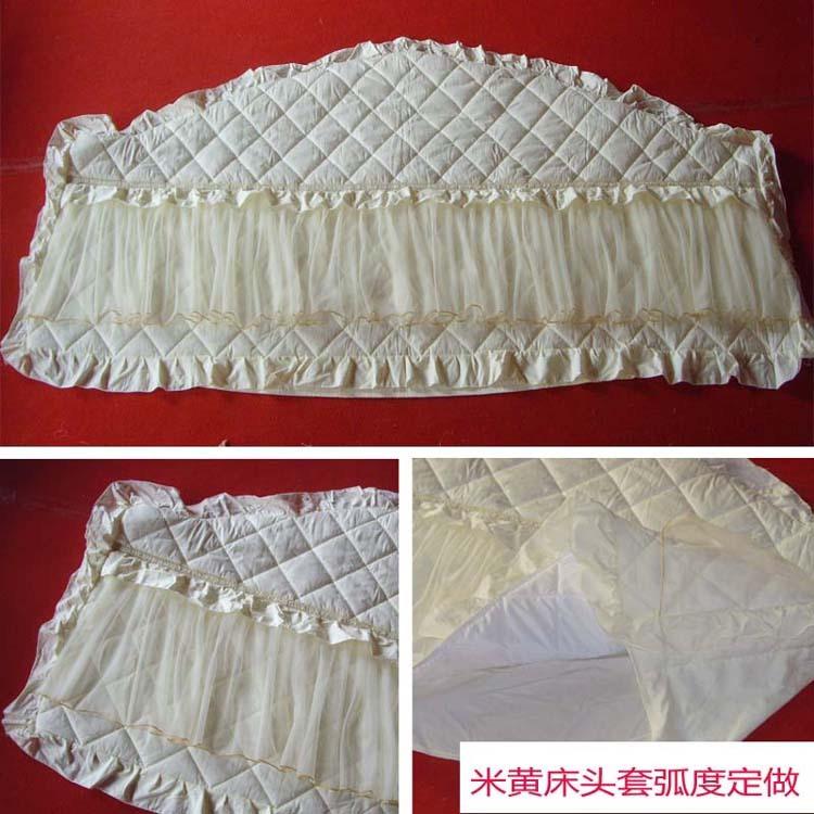 大红婚庆床头罩圆弧型床头套定做特大软包弧形床头欧式床头防尘罩