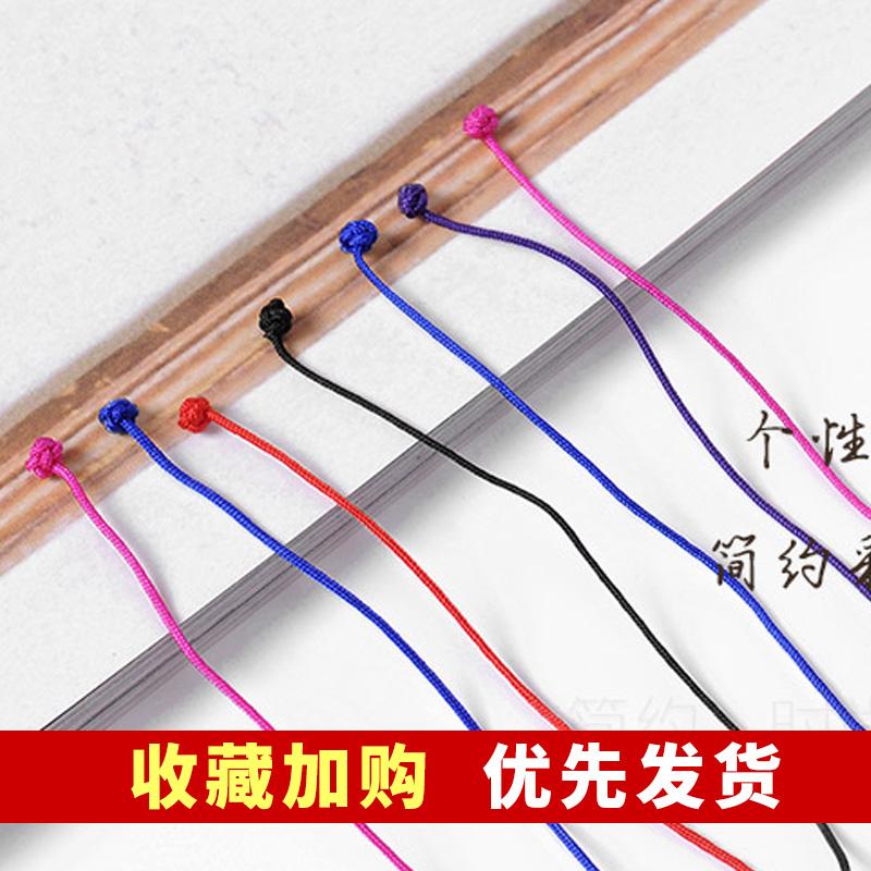 简约手工编织红绳民族风彩色耳线女线编长款耳钉韩国气质耳饰品