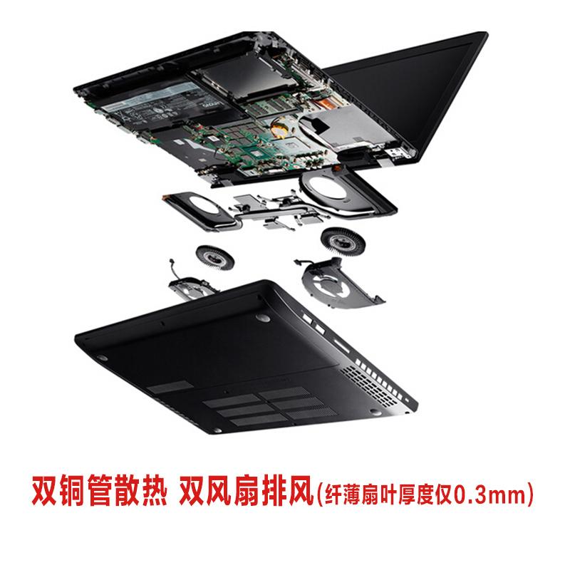 固态游戏联想笔记本电脑 256G i7 黑将 2017 20JA000UCD S5 ThinkPad