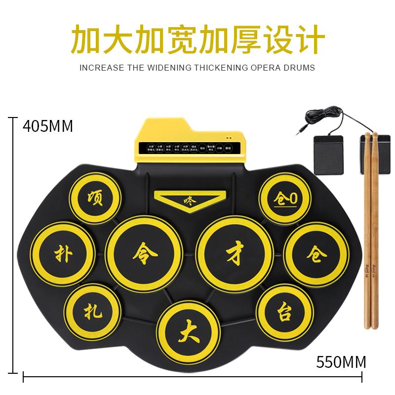 一鼓代替四人 专业京剧电子锣鼓 戏迷乐打击板 便携式戏曲电子鼓