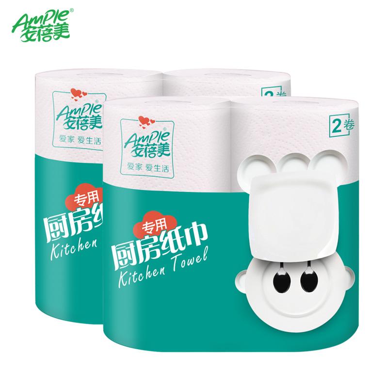 安蓓美厨房用纸卷纸吸油纸吸水纸双层擦手纸8卷装厨房纸巾整箱