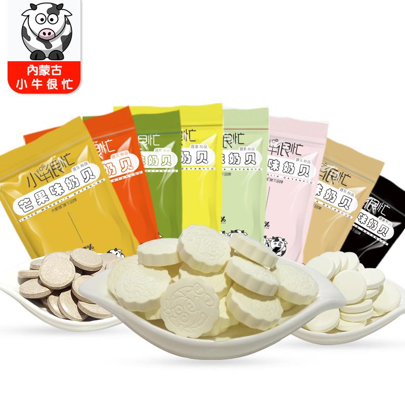 种奶贝奶片内蒙古奶贝特产大礼包酸奶味儿童奶贝乳制品奶酪 8