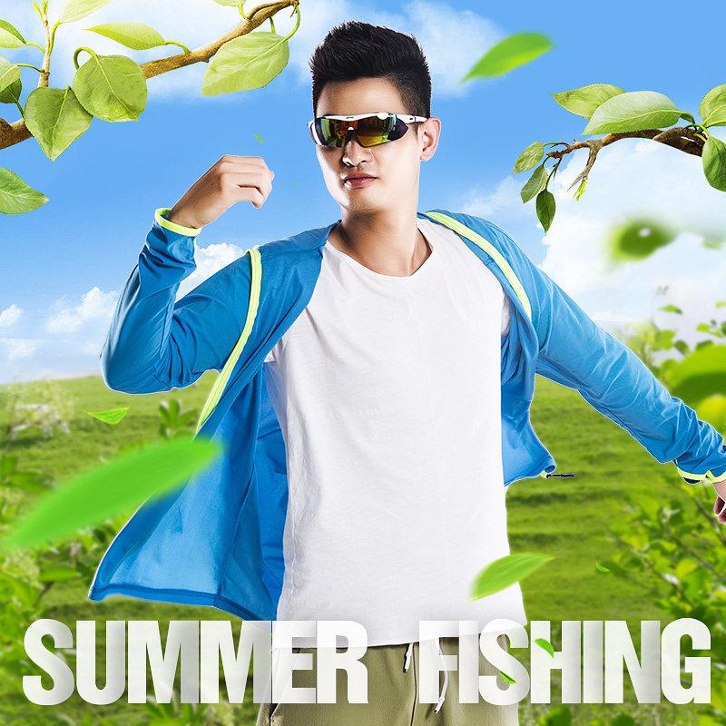 佳钓尼钓鱼服防晒服男款夏季垂钓服套装防蚊衣休闲透气冰丝钓鱼服
