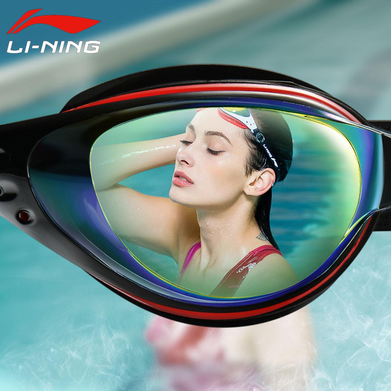 李宁泳镜泳帽套装男防水防雾高清近视游泳眼镜女专业成人潜水装备