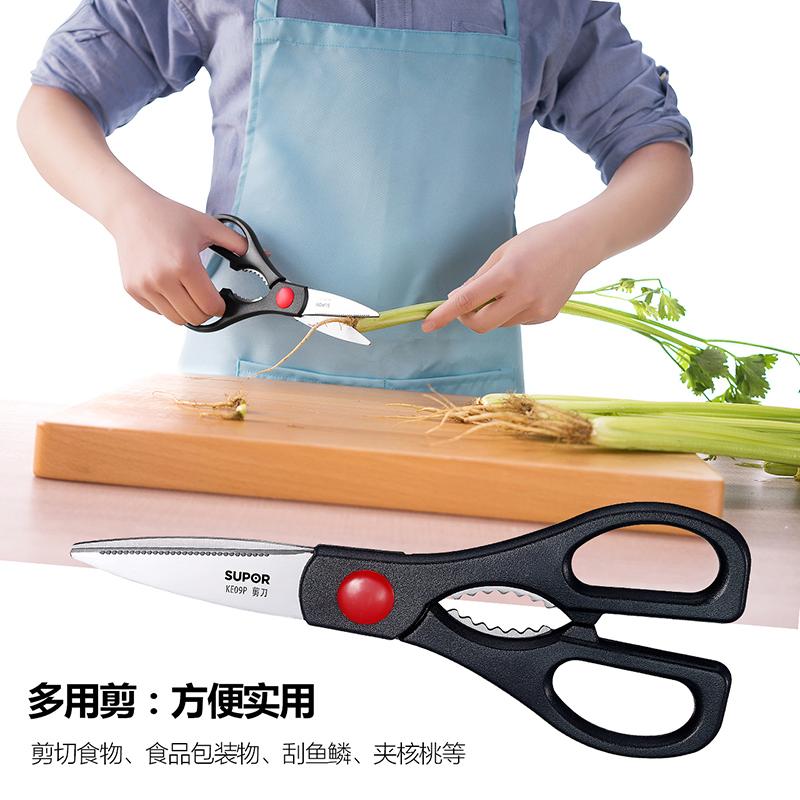 苏泊尔菜刀家用刀具厨房切菜刀砧板套装菜板组合不锈钢全套三件套