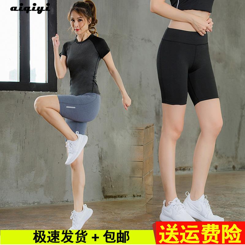 pro運動緊身短褲 提臀透氣緊身褲女彈力健身瑜伽褲跑步速幹5分褲