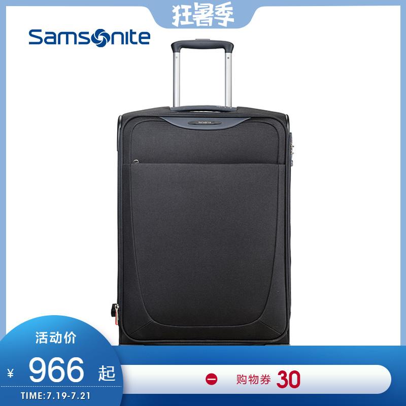 Samsonite/新秀麗拉桿箱可擴充套件軟箱萬向輪登機箱20/24/28寸 21Q