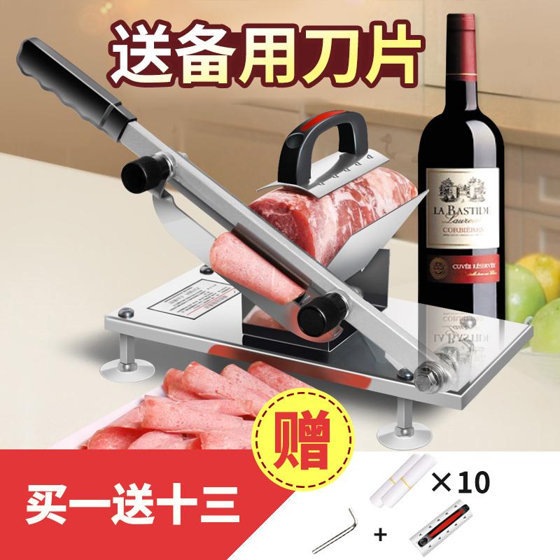 刃片牛肉手动电动自动羊肉切片机多功能家用切肉机切肉商用小型