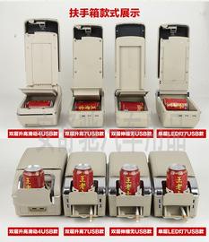 经典福克斯扶手箱改装饰加长中央通道储物盒手扶箱配件免打孔