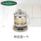 omega Excalibur烘干机食品家用干燥箱水果食品水果蔬菜脱水机