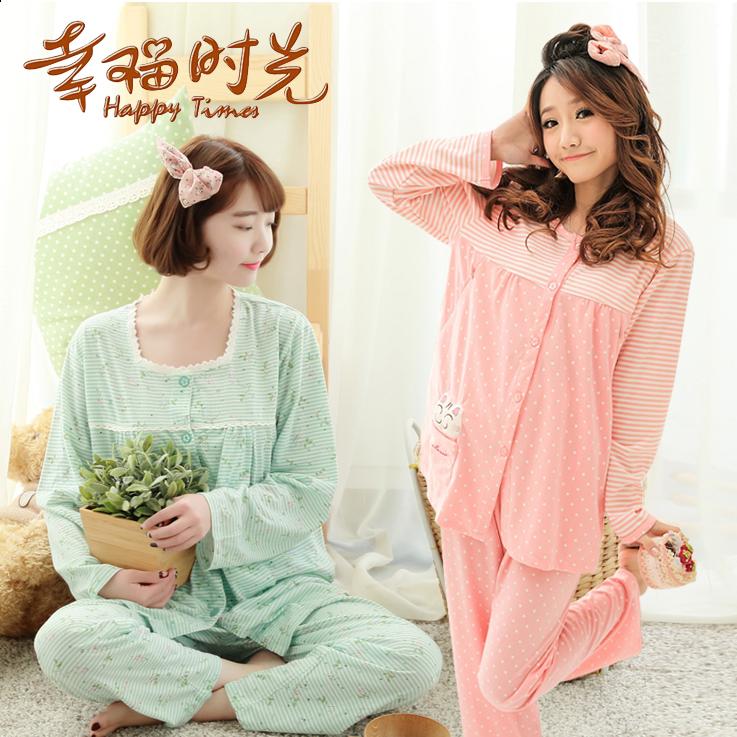 春夏季純棉長袖孕婦睡衣產後餵奶哺乳衣春秋季薄款月子服套裝外出