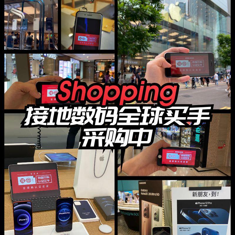 国行 Max Pro 12 iPhone 苹果 Apple 送快充 Max 12Pro 全球购