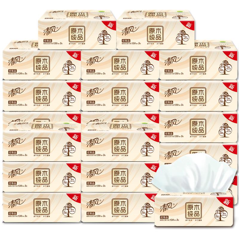 清风抽纸原木纯品实惠装家用纸巾家庭装餐巾纸卫生纸抽18包