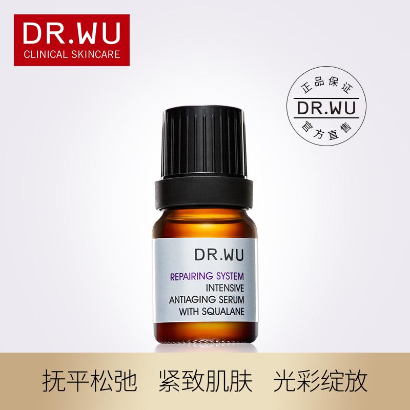 DR.WU達爾膚角鯊烷潤澤修復精華液5ml試用 緊緻修護補水保溼
