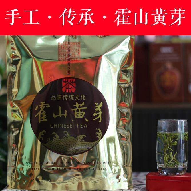 安徽马记茶庄 春茶高山绿茶散装罐装 雨前特级 新茶 2018 霍山黄芽